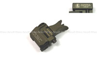 View Bomber Troy Style M4 Style Front Sight (FDE) details