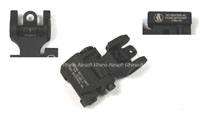 View Bomber Troy Style Rear Sight (BK) - Version B details