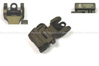 Bomber Troy Style Rear Sight (FDE) - Version A