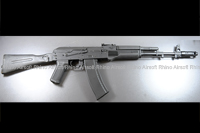 View CYMA AKS-74MN AEG with folding stock (CM040C) details