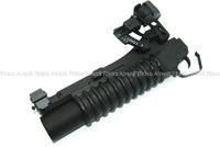 G&P Military Type QD M203 Grenade Launcher (Short)