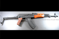 View Kalash full steel AKMS AEG (RK-10S Real wood) details