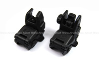 Magpul PTS MBUS - Front and Rear Sight Set (BK)