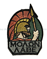 View Mil-Spec Monkey - Molon Labe Full in Color details