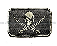 View Mil-Spec Monkey - Pirate Skull Flag in ACU-Light details