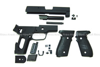 Prime 2011 P228 Aluminum Slide & Frame Kit for TM P226R
