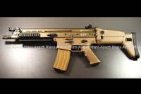 View WE SCAR-L Gas Blowback Rifle (DE) details